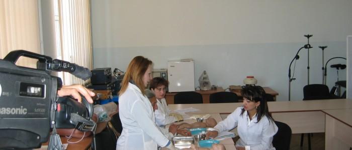 Armenia 1 106