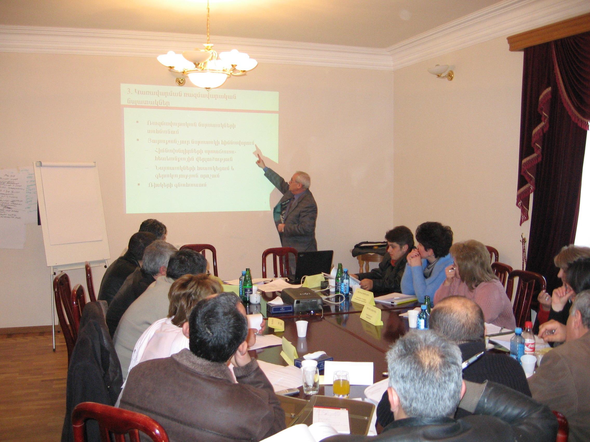 rule of law institutional strengthening program